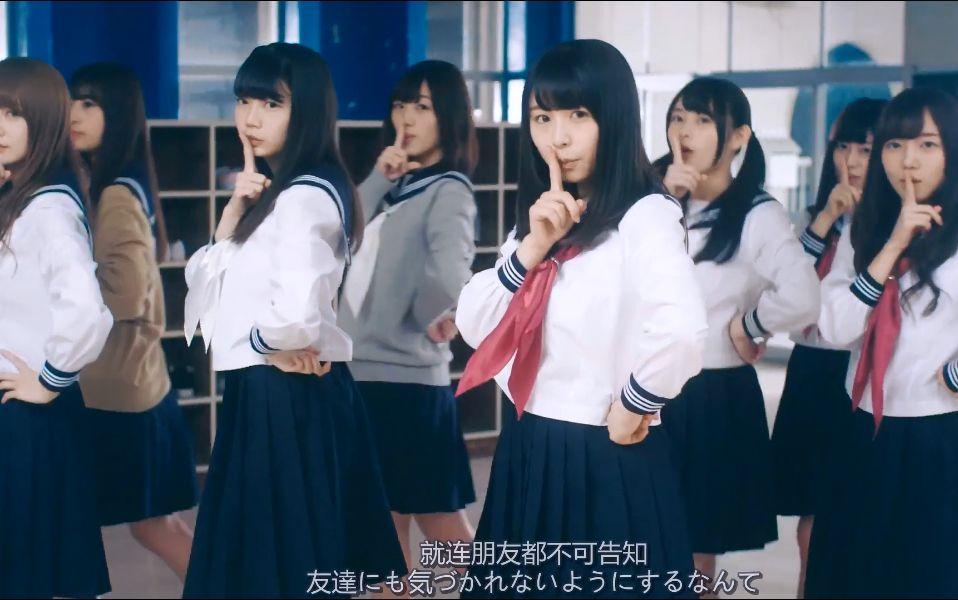 【欅坂46群字幕组】欅坂46 平假名坂46『我们正在交往』1080P
