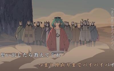 砂の惑星 feat 初音ミク
