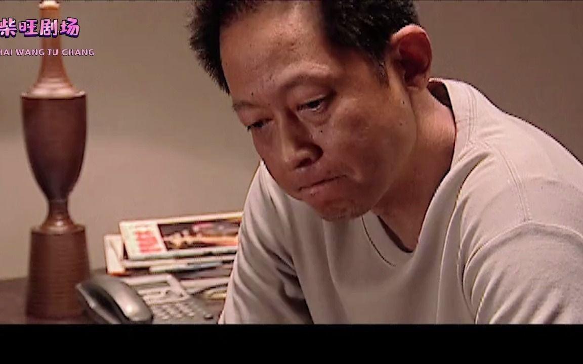 王志文:富人致富秘诀绝对不会告诉穷人的,得救之道在于自我的觉悟