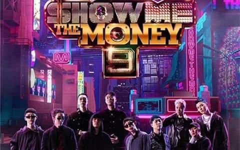 Show Me The Money 9 E07 中字