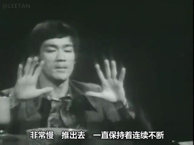 """87.6主持人朱红_五十年前李小龙这样评价太极拳——那是老年人的""""舞蹈""""_哔哩 ..."""