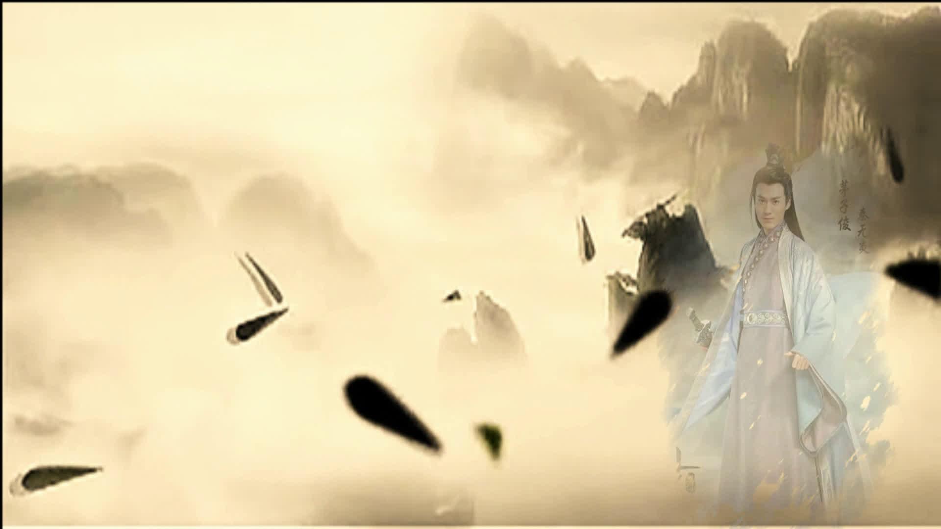 仙剑5前传明州龙溟_【纸落出品】仙五前传—龙溟凌波—云烟飞梦视频