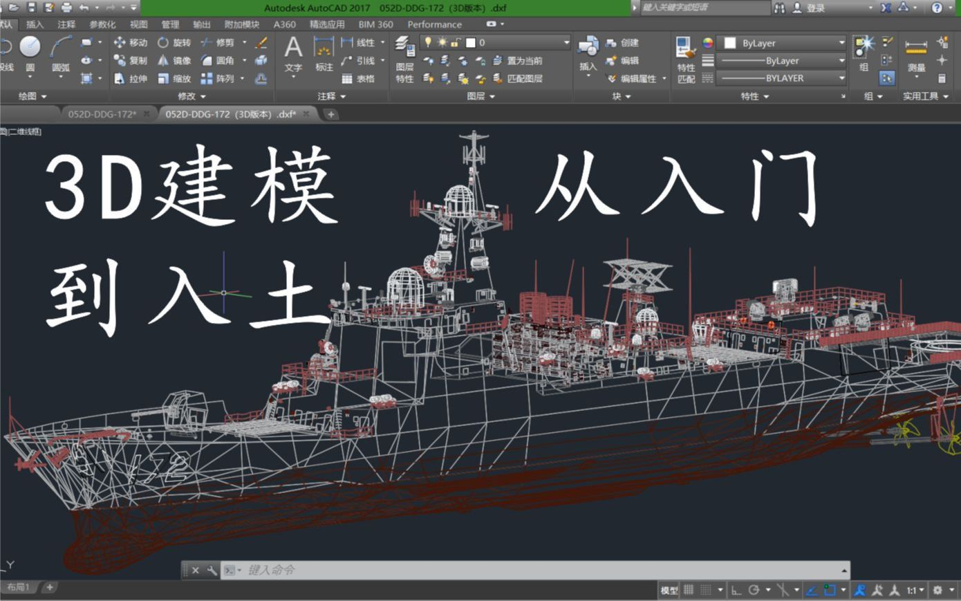 solidworks曲面_【正式教程】从零打造一艘自己的军舰 船体从建模到出厂(3D ...