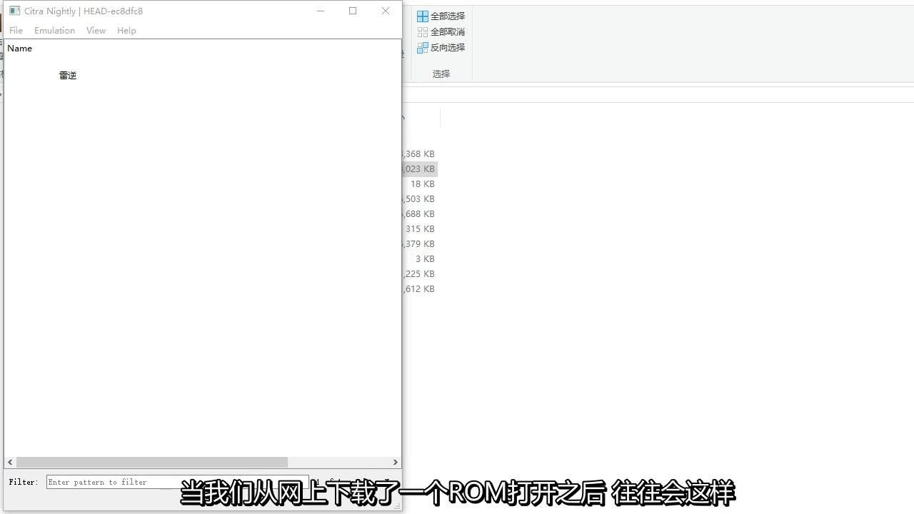 3DS ROM处理】在电脑上解密 3ds/ cci格式的游戏_哔哩哔哩(゜-゜