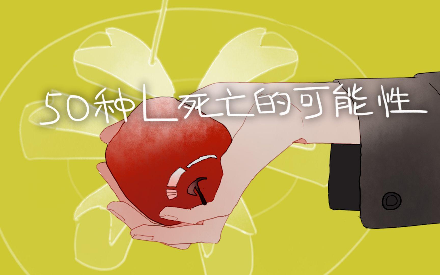 大秦帝国mp4下载_-爱哔哩(B站视频、音频mp3解析下载站)