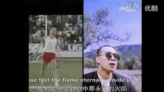 汉城奥运会主题曲_1988年汉城奥运会主题曲Hand In Hand中英字幕版2000年悉尼奥运会 The ...