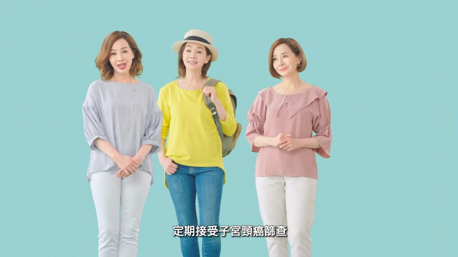 央视广告欣赏-子宫颈普查