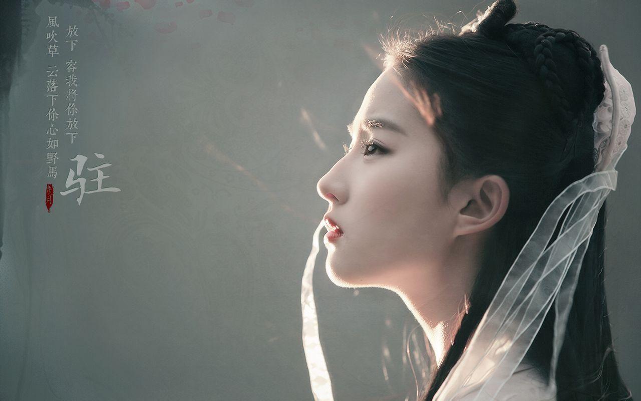 【神雕侠侣】刘亦菲版小龙女图片mv 预告 183 资讯 影视 Bilibili 哔哩哔哩