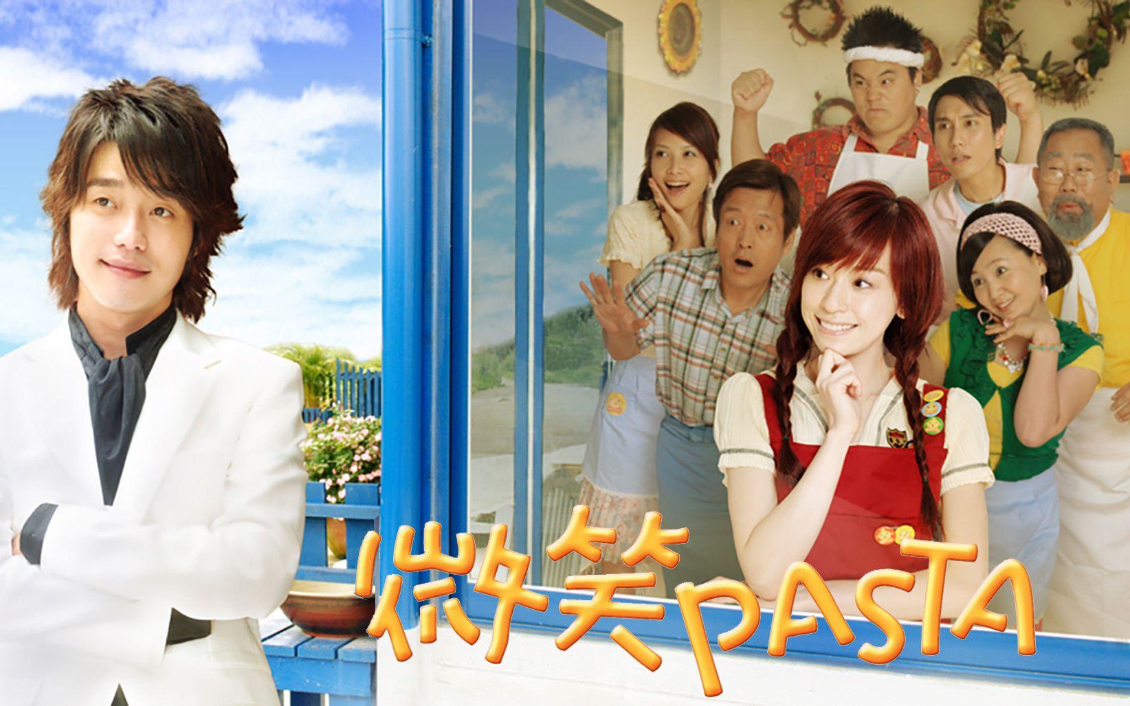 微笑pasta花絮_微笑pasta - 搜索结果 - 哔哩哔哩弹幕视频网 - ( ゜- ゜)つロ 乾杯 ...