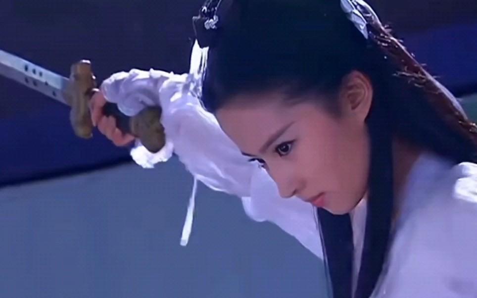 小龙女玉女素心剑法VS金轮法王