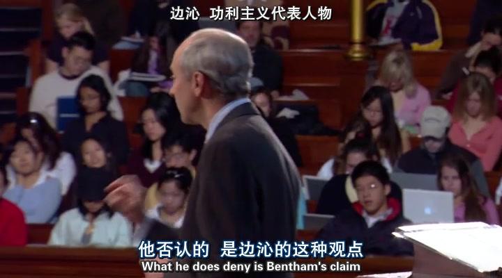 心理学公开课视频_哈佛大学公开课:《公正:该如何做是好》Justice.What's the right ...