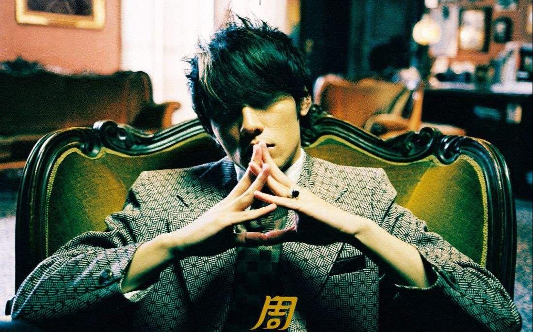 周大侠mv_周杰伦——出道以来所有单曲MV大盘点含HD单曲【合集】_哔哩