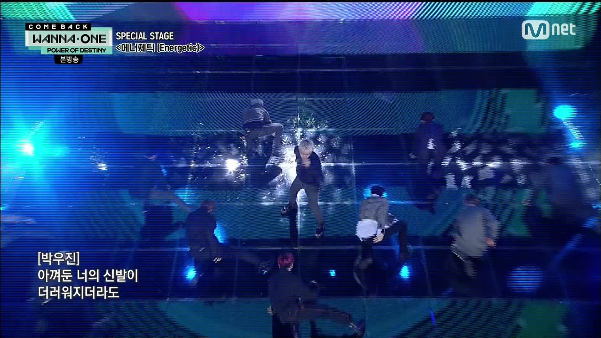 Wanna One Energetic 181122 Mnet Comeback Wanna One Power Of