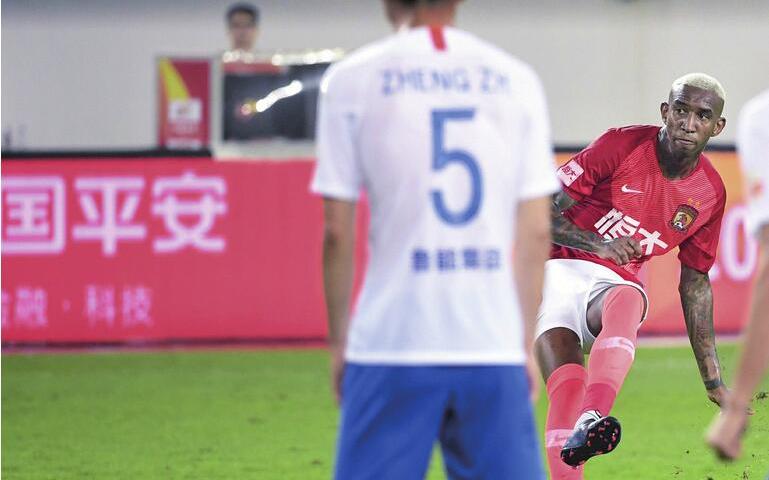 【足球】2019赛季中超第6轮 广州恒大 vs 山东鲁能