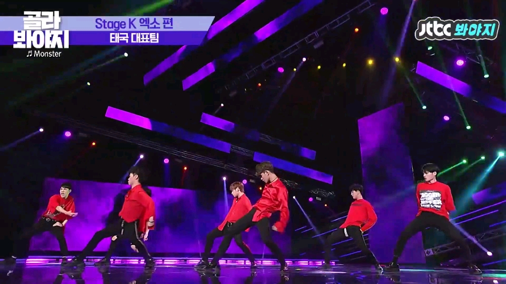 Stage K - EXO Cover Dance Zip