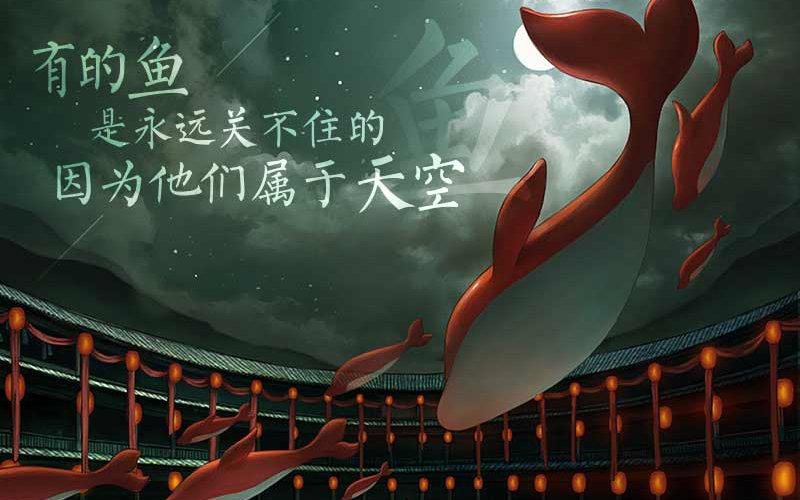 群鱼吃大鱼图片,小鱼吃大鱼漫画_动漫大鱼图片 群鱼吃大鱼图片,小鱼吃大鱼漫画_美图美句