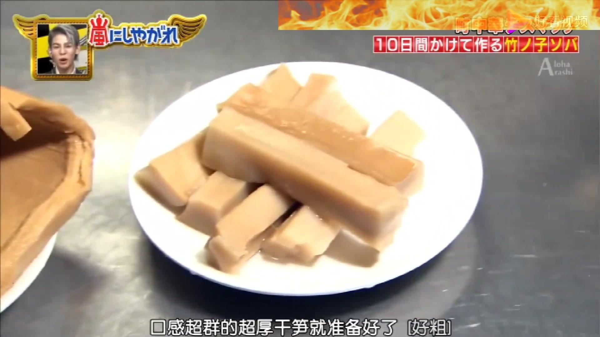 日本节目介绍中国的竹笋拉面,嘉宾一口吸溜,馋坏一众日本明星