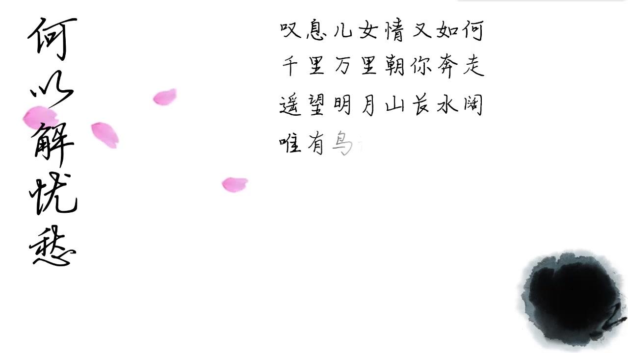 落花情扬琴_唯美伤感签名 花花落花情,醉生醉死醉(个性签名)