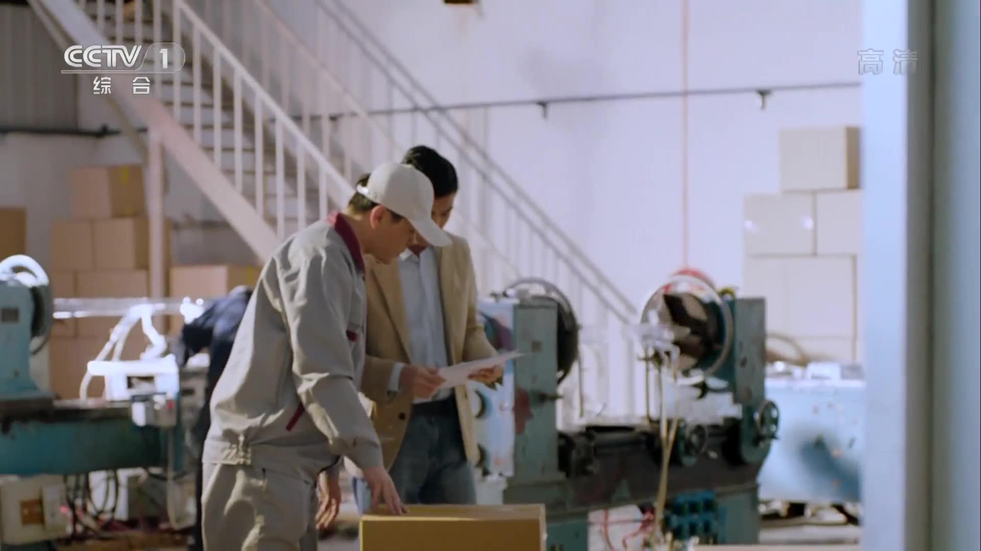 央视广告欣赏-中国工商银行-2