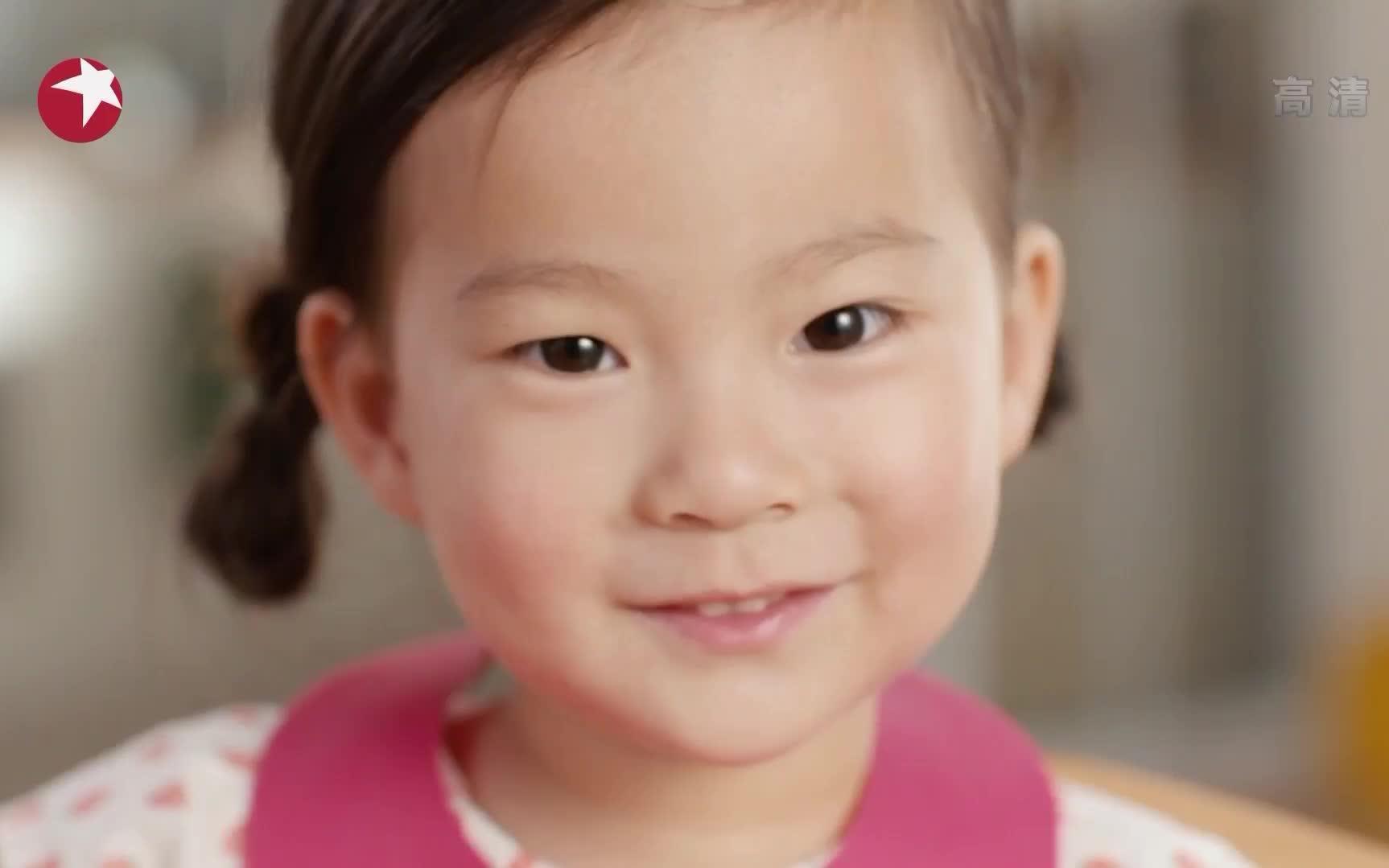 央视广告欣赏-思念儿童成长营养水饺 云吞