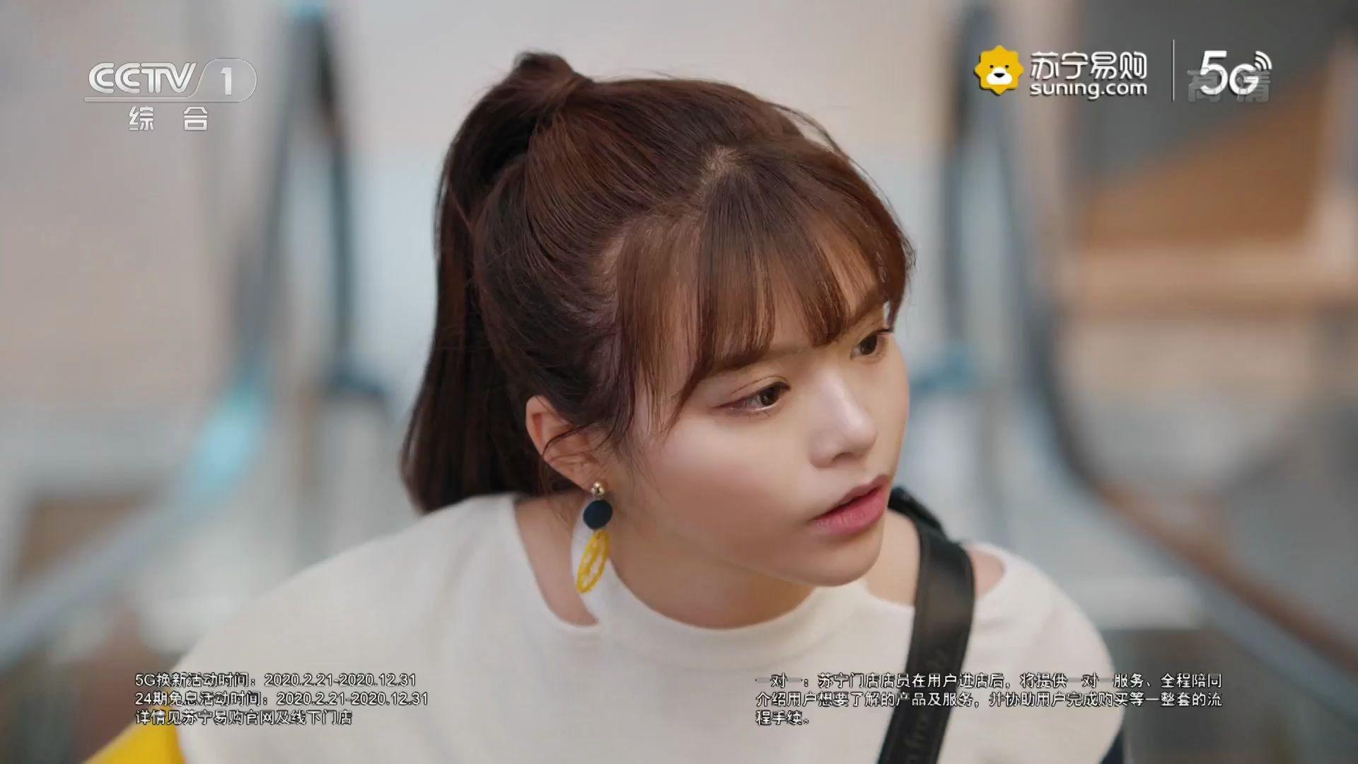 央视广告欣赏-苏宁易购-5