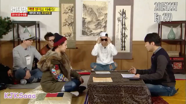 【Spartace 金钟国 x 宋智孝】(中字) How Fortune Teller predicts Spartace ? 这位算命师超准回顾他如何批算懵钟