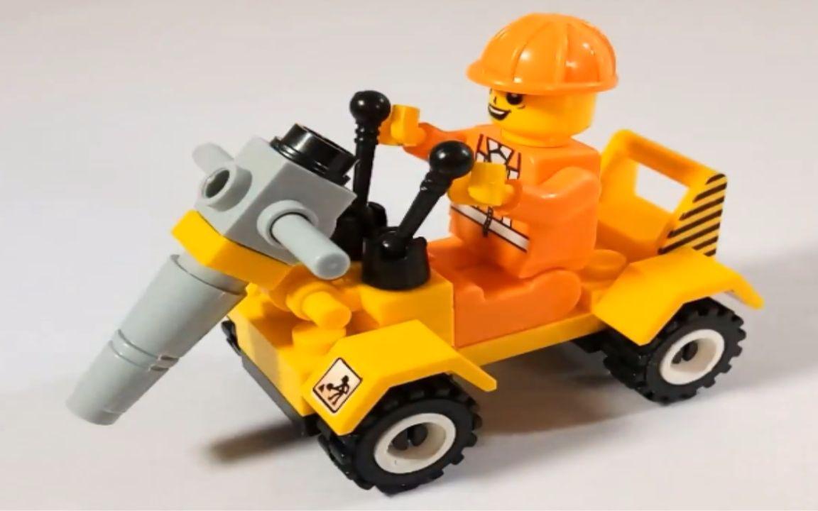 拼装玩具车_玩具动画屋:工程车积木玩具之城市施工队钻地机 70_哔哩哔哩 ...