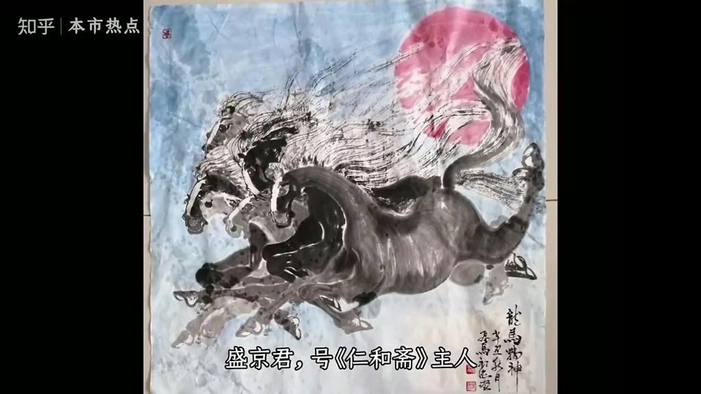 """本市热点:""""迎中秋、庆国庆""""著名书画家初纯作品网络展"""