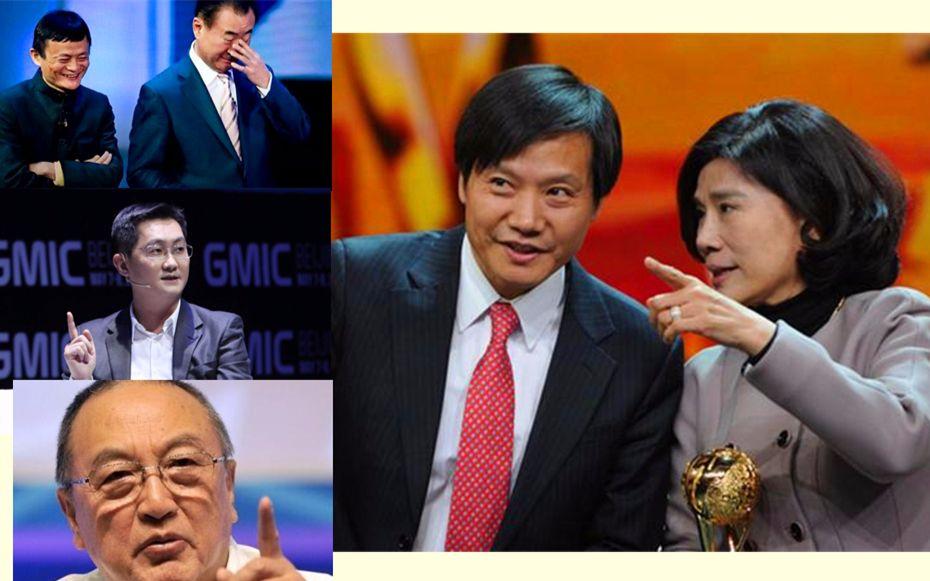 馬云和馬化騰什么關系那個有錢 他們都姓馬有朋友關系嗎