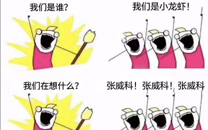 【傲嬌少年_vk】那些年vk唱過的英文歌(2)圖片