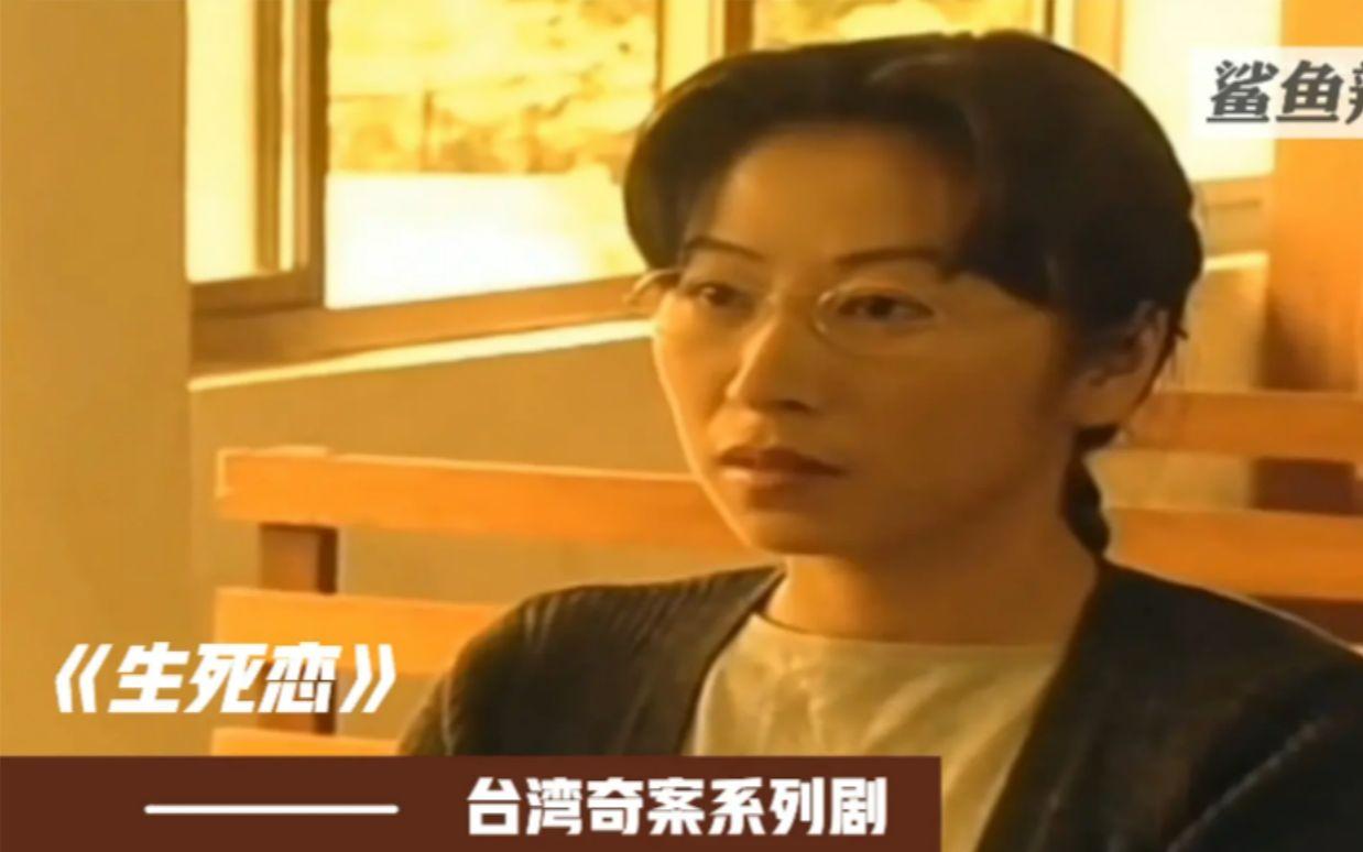 【奇闻轶事】少妇为夫守寡十七年,却在监狱内为学生产下一子!