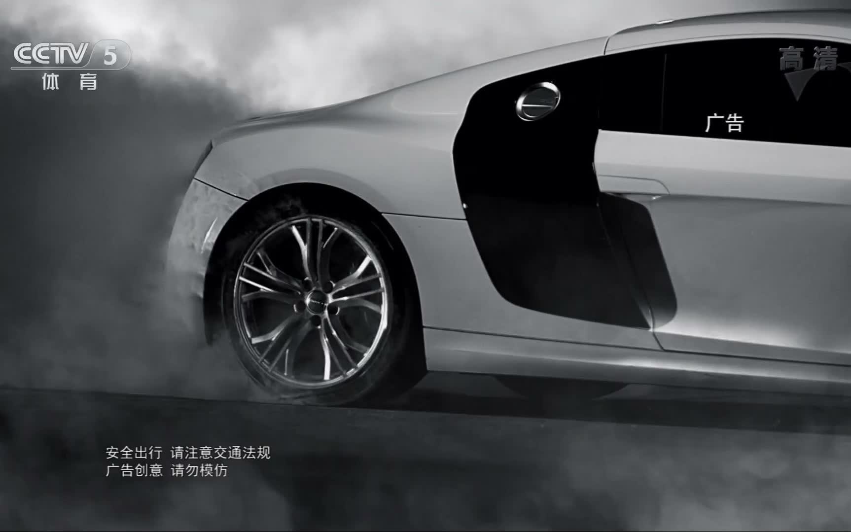 央视广告欣赏-韩泰轮胎-2