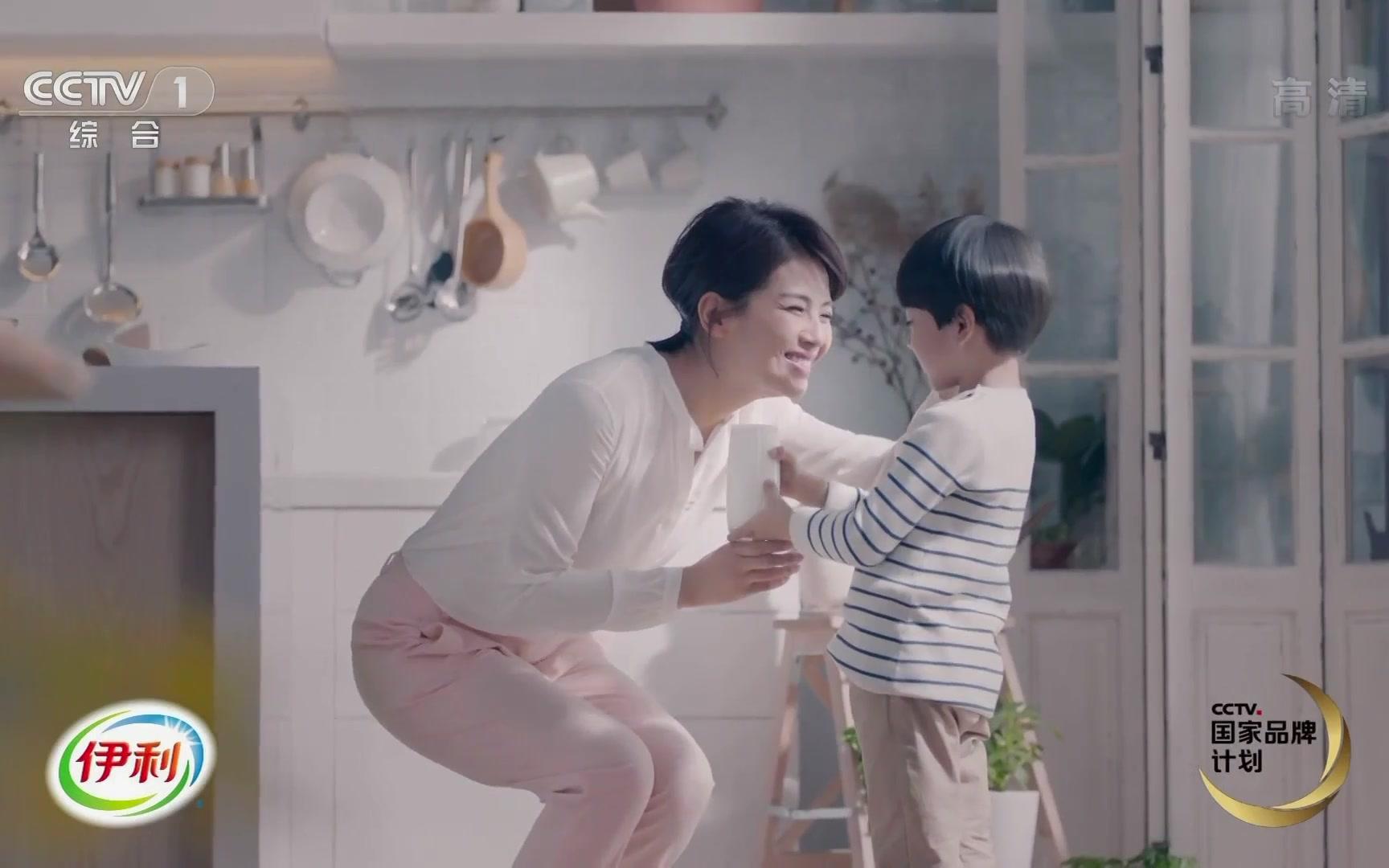 央视广告欣赏-伊利纯牛奶