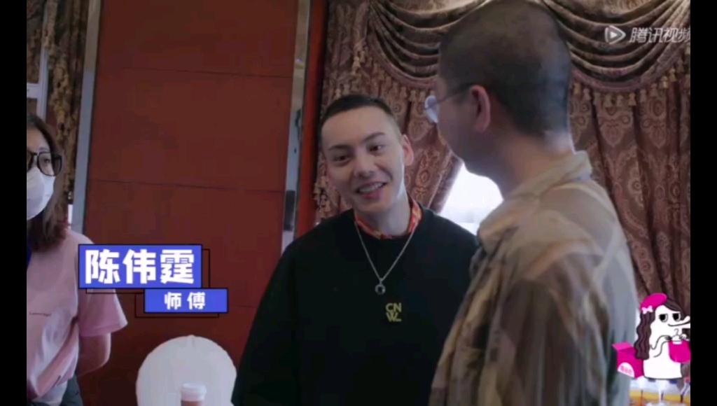 """陈伟霆叫李诞前辈哥哥,结果""""他比你小啊"""""""