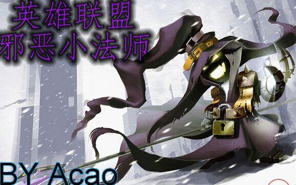 www.lolhentai.com阿狸_lolhentai狐狸照片 - www.zhuojiewang.com