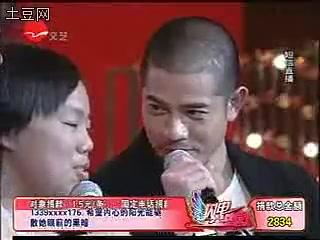 〖郭富城〗2006年闪电星感动爱心演唱会片段《避风港》