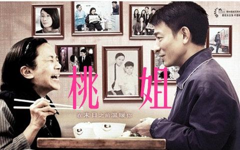 家庭伦伦电影_这11部口碑爆表的家庭电影,最适合春节期间全家人一起