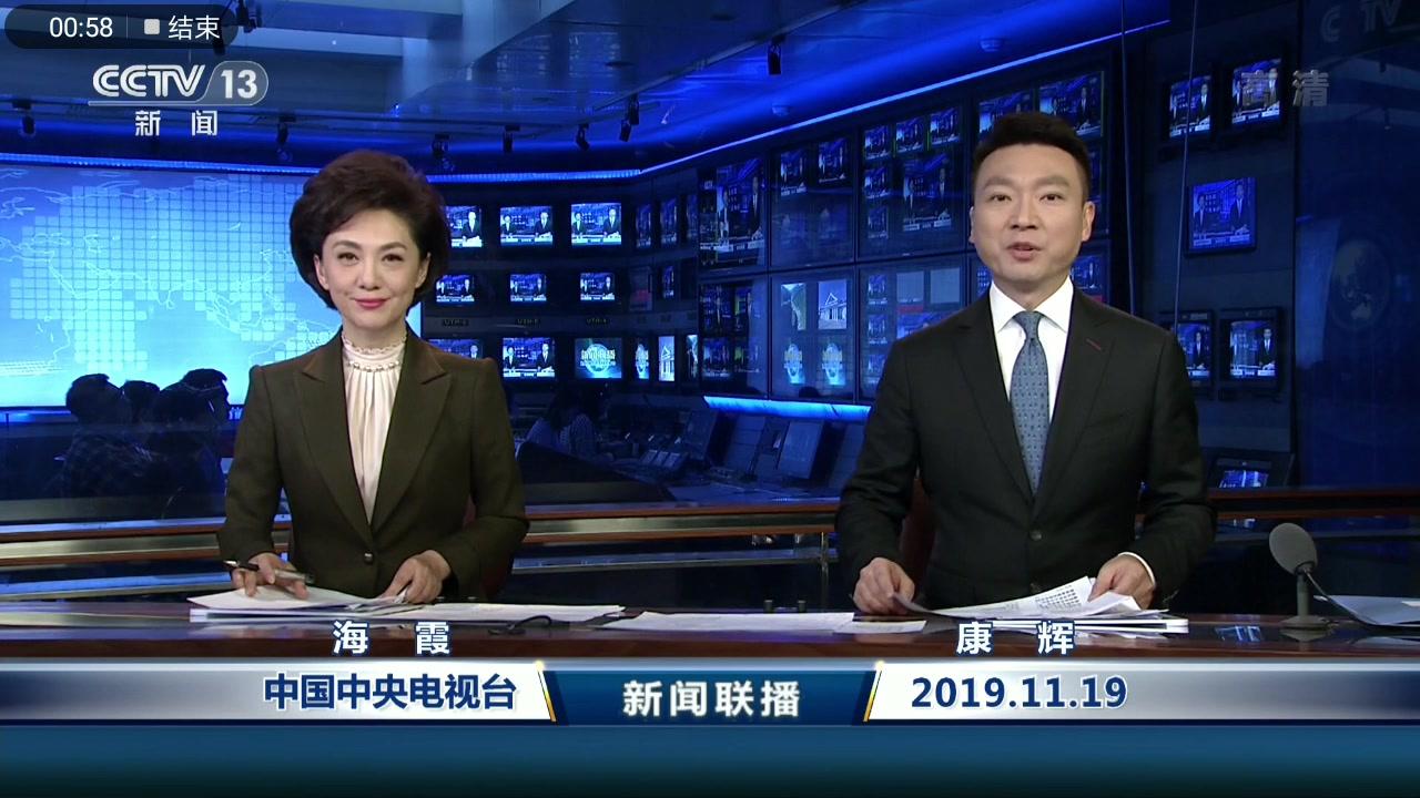 二人新闻联播小品_【放送文化】CCTV13高清频道《新闻联播》片头(直播版与重播版 ...