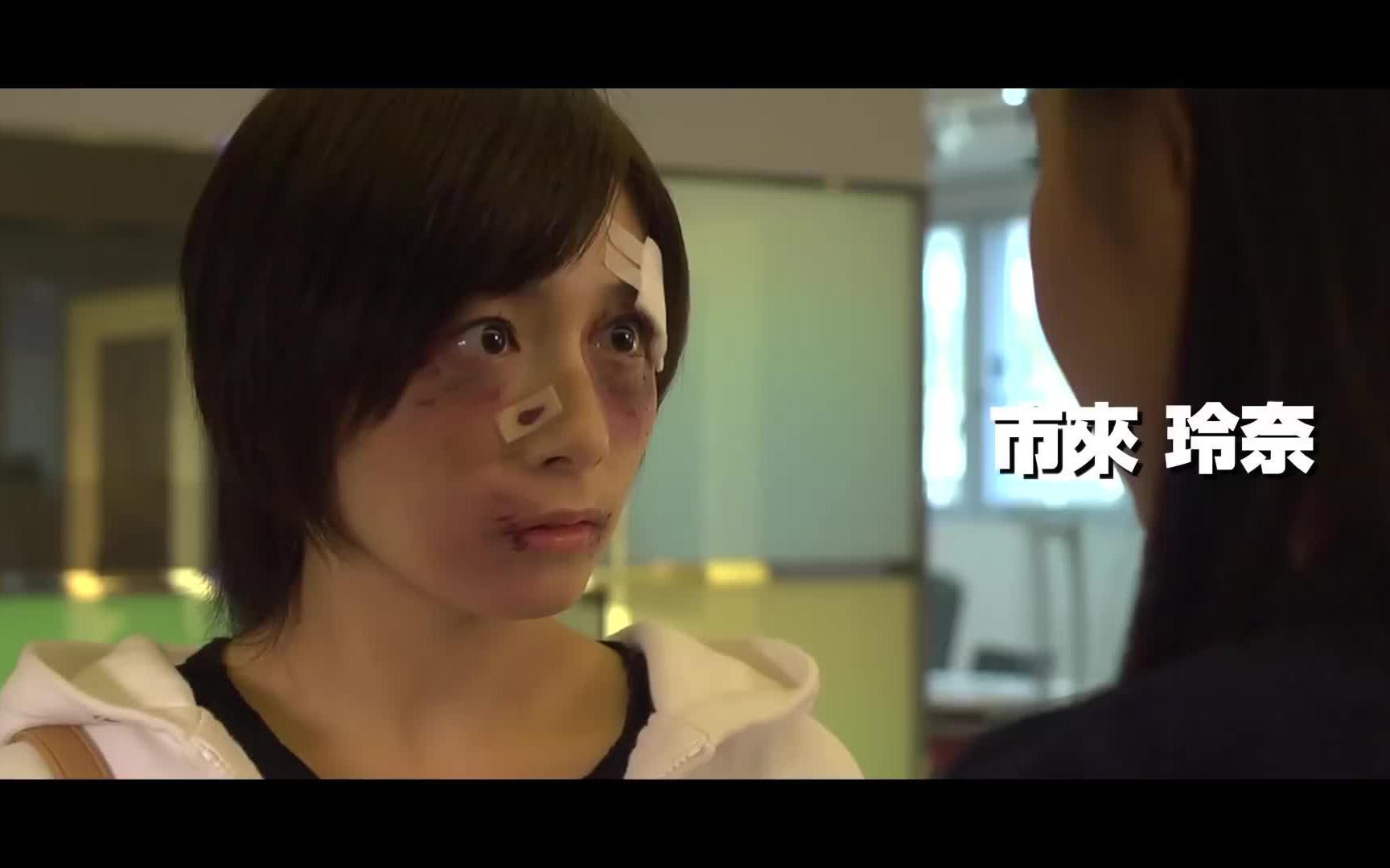 元乃木坂46 市來玲奈 主演映画『9〜ナイン〜』の予告映像 2017年 ...