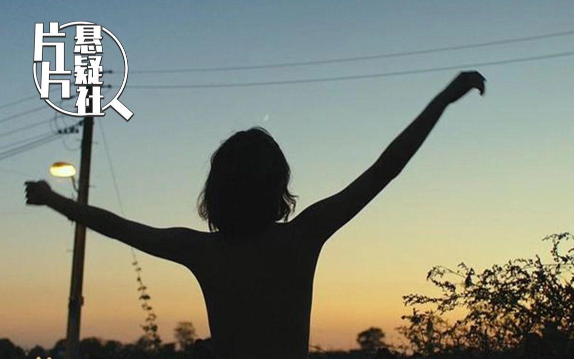 钟发电影_【片片】裸体跳舞3分钟,戛纳史上评分最高却无法上院线的电影 ...