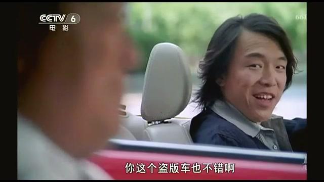 当黄渤和曾志伟开车相遇后,爆笑的一幕发生了!