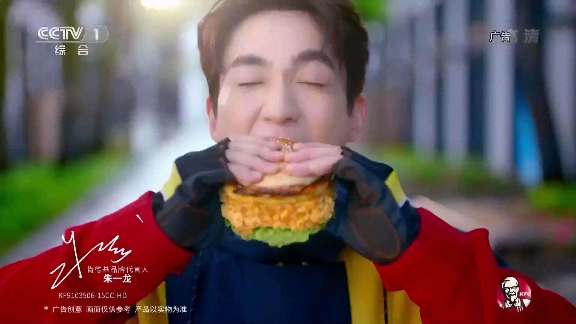 央视广告欣赏-肯德基香辣鸡枞菌菌菇鸡腿双层堡