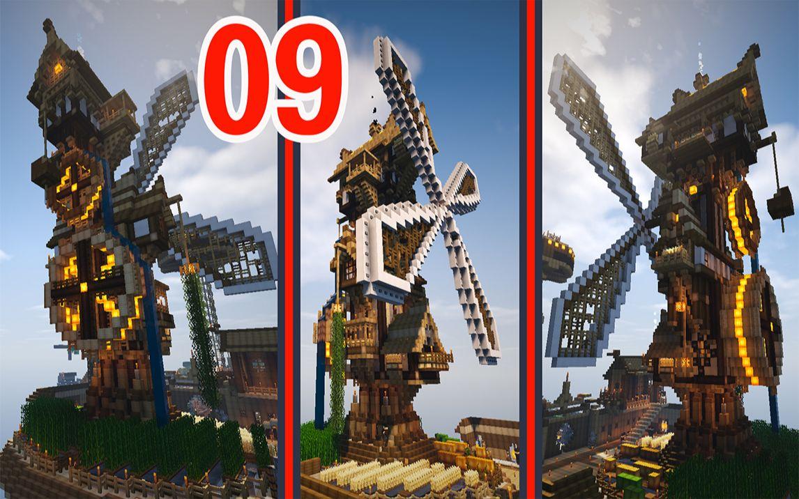 我的世界:一格空岛09,终极大风车,顺便做了羊毛厂