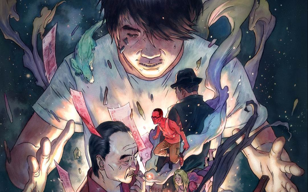 成人动漫作品封面_国产成人动画《大世界》:欢迎来到成人的世界