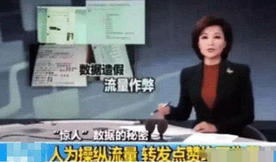 蔡徐坤被央视批评后不知悔改,这次的做法更过分,网络评论:活该被黑!
