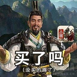 好消息!三国全面战争已可预载,官方为考虑中国玩家23号提早解锁