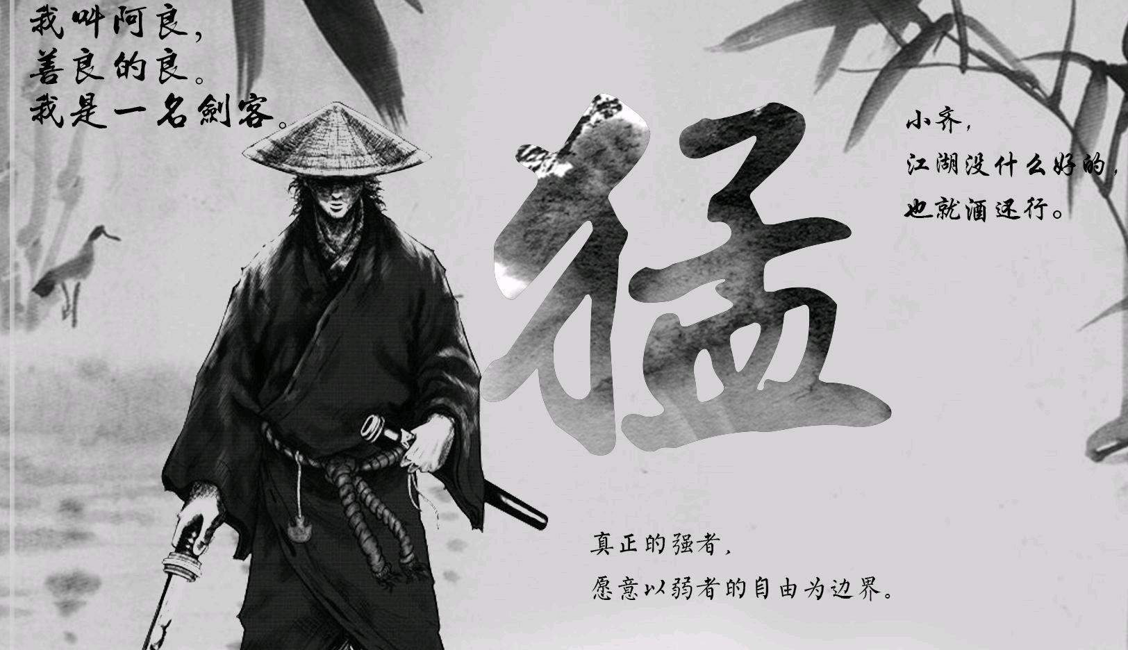 剑来-陈平安