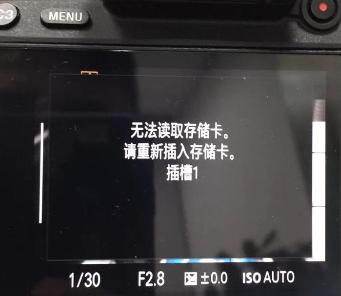 双十一购卡注意:索尼双卡槽相机A7M3\/A7R3 与