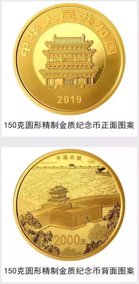 央行将发行面额2000元的硬币?这是真的!