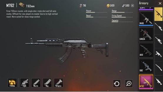 【热门武器】M762对比AKm